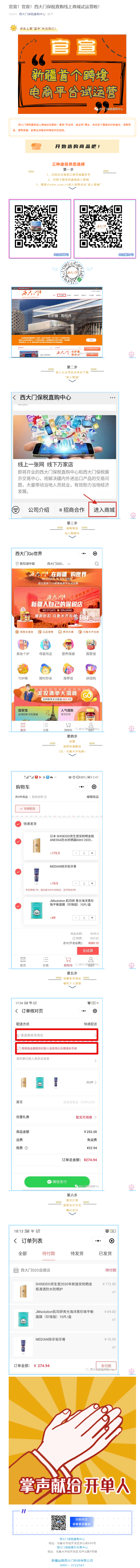 2_看圖王.png