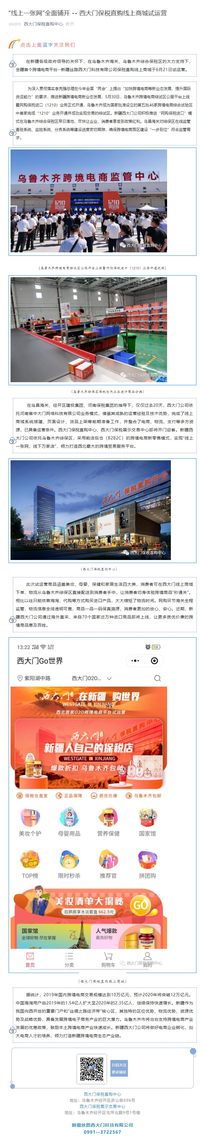 1_看圖王.png